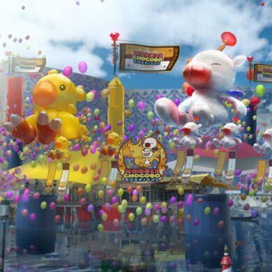 Final Fantasy 15 Moogle Chocobo Carnival